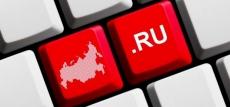 Закон о суверенном рунете