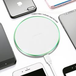 Истинно женская беспроводная зарядка для Samsung