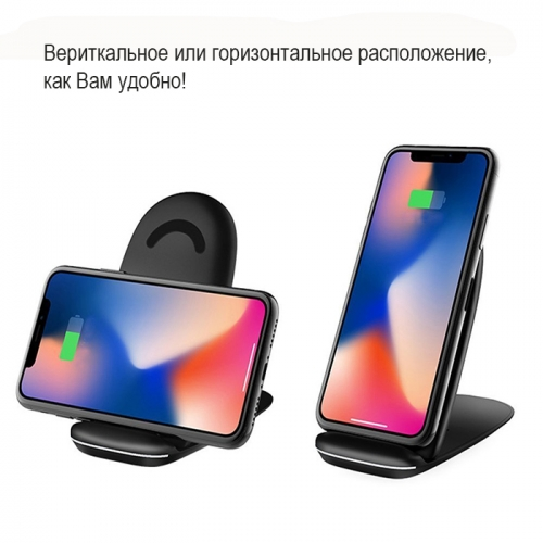 prodtmpimg/1526539138852_-_time_-_besprovodnaya-zaryadka---HOCO-CW7-EXCELLENT-WIRELESS-QUICK-CHARGER-5.jpg