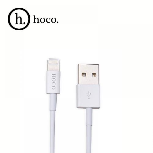 USB кабель HOCO UPL02 Apple 1,2 м. Цвет: Белый