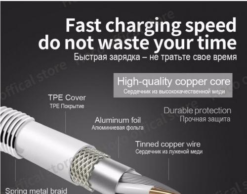 USB кабель бронированный Hoco U5 Metal для Apple 1,2 м. Цвет: Черный
