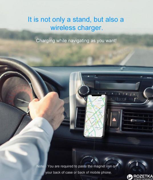 Автомобильно беспроводное зарядное устройство Baseus Big Ears Car Mount Wireless Charger Black (WXER-01, Q/SSCZ 02102017)