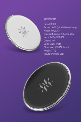 Rock W10 Quick Wireless Charge